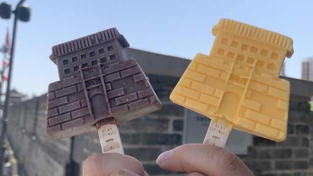 28元一根!西安城墙推出12款文创冰激凌,游客买来打卡拍照