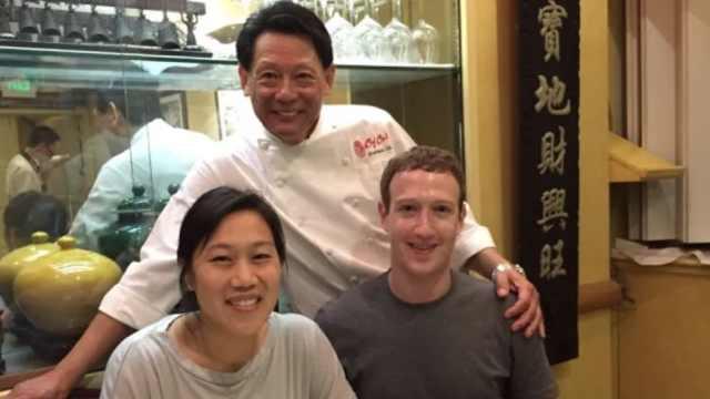 天上掉馅饼!华人餐厅收到扎克伯格10万美元捐款