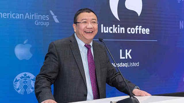 瑞幸董事长陆正耀回应被要求退市:深感失望和遗憾