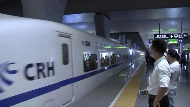 全部免费!153名湖北籍学生乘定制列车到杭州复学
