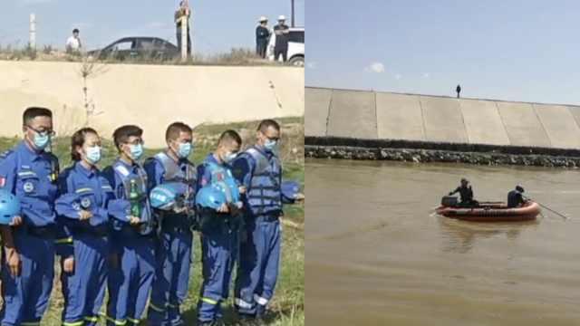 甘肃一家四口河床烧烤溺水失踪,官方:水电站自然泄水被冲走