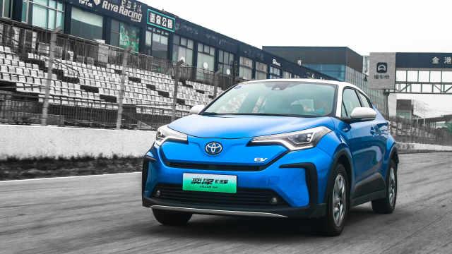 丰田在华首款量产纯电动车型来了,这个续航你满意吗?