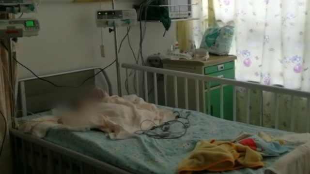 女婴被洗发水瓶砸中未脱离危险期,肇事者还没找到