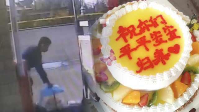 东北大姐强势送消防员蛋糕:地址在哪?啥,不