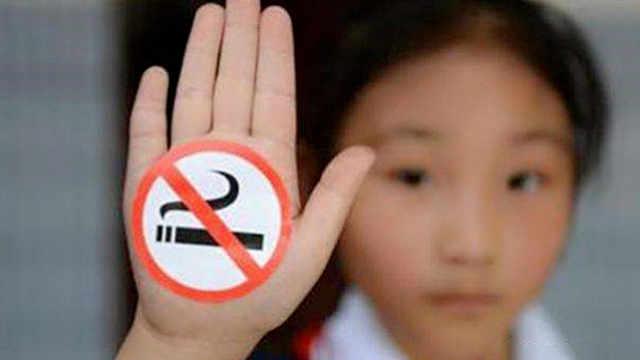 2019中国中学生烟草调查,初中生吸烟率明显下降