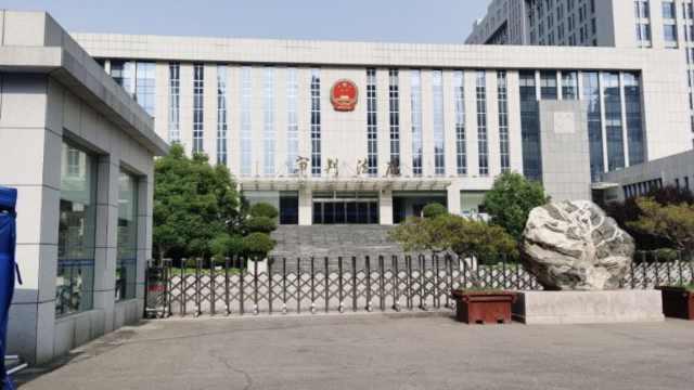 张志超申请788万元国家赔偿:在报名学习网课,也有生存压力