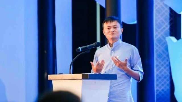 马云称创业者胆大企业家胆小,危机时诞生真正企业家