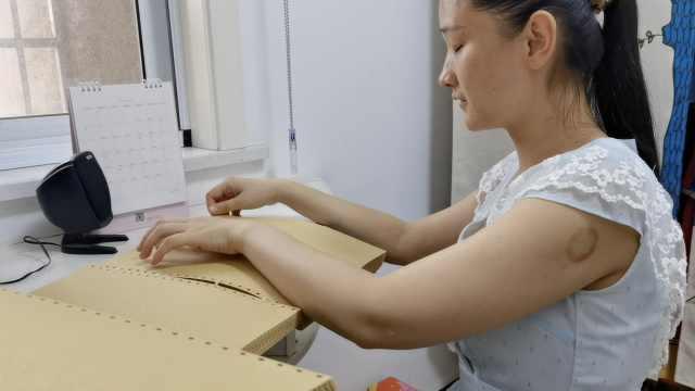 特教女老师将成安徽首位盲人研究生:5点起床,丈夫帮译资料