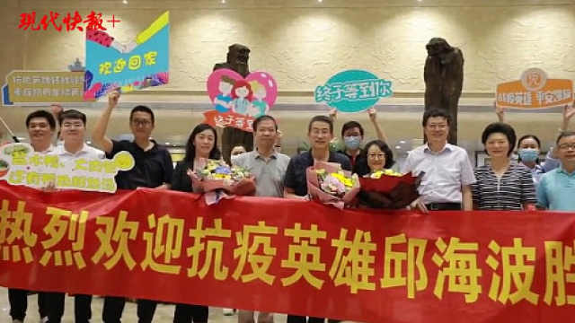 139天!鏖战武汉哈尔滨吉林,国家抗疫名将邱海波凯旋