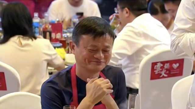 王嘉尔邀请马云跳舞,谁知马老师一跳根本停不下来