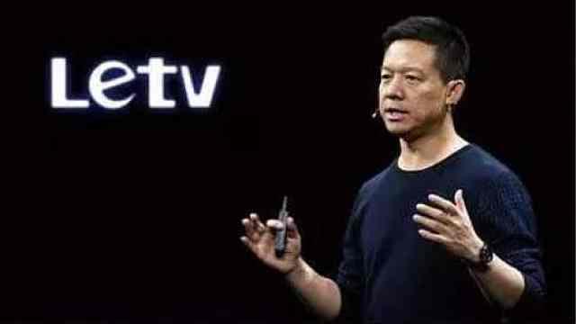 贾跃亭乐视网股票将被拍卖,真有人接盘吗?