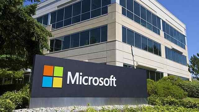 微软中国被列为执行人,执行标的95万元