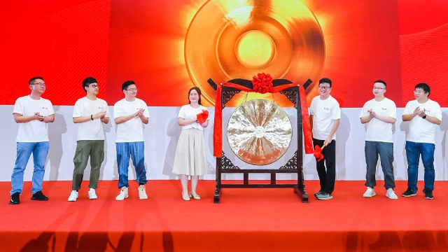 网易香港二次上市,丁磊:这是一个全新起点