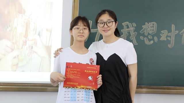 高三班主任为学生准备模拟录取通知书:有梦想