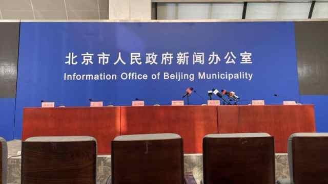 直播:北京召开第119场疫情防控新闻发布会