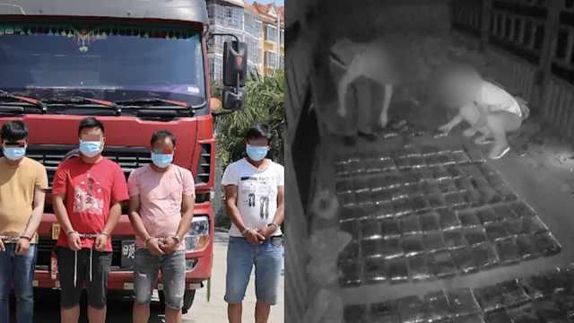 云南警方矿车中搜出69公斤冰毒,458万元毒资堆一