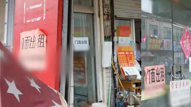 毛坦厂百米商业街12家店关门,商户:投了10万仍在死撑