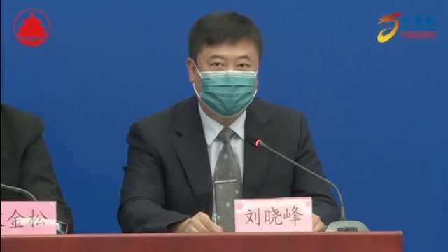 北京昨日新增22例确诊病例,年龄最小仅1岁