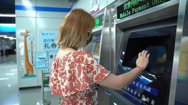全球首台无接触式地铁自助售票终端亮相合肥