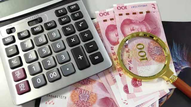 黄峥身家超马云,成中国第二大富豪!