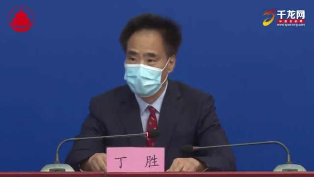 北京:全市工地共确诊病例3人,涉及2个工地已封