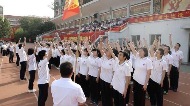 衡水二中高考壮行!老师组方队举旗为学生加油