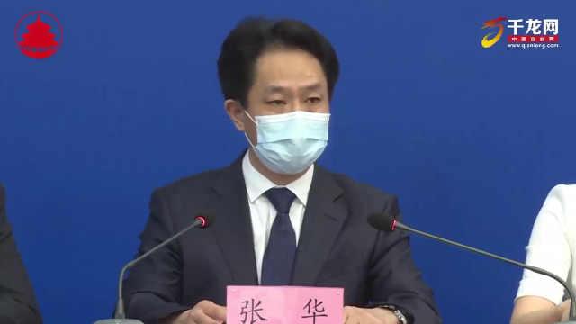 北京:全市核酸检测累计采样294.8万人