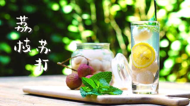 如何储存夏天?把它和荔枝装进罐子里慢慢吃!