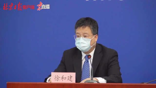 北京:6月10日前本地累计报告的确诊病例清零