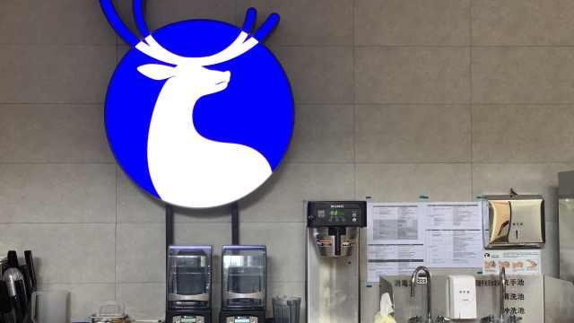 瑞幸咖啡停牌声明:6月29日停牌进行退市备案,门店正常运营
