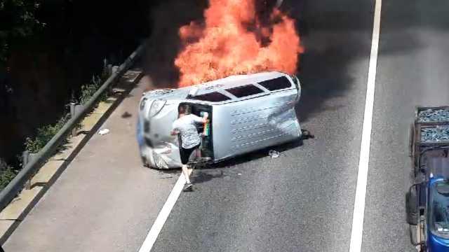 救命4连踹!面包车高速侧翻起火,路过司机猛踹风挡救3人