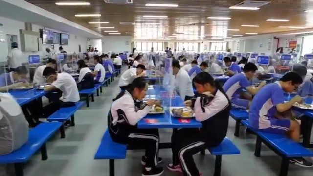 新闻路上说说说丨深圳新增高中学位近1.5万个,在你家附近吗