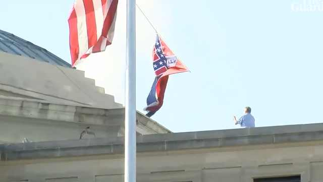 美国密西西比州更改州旗,移除南北战争南方联盟标志