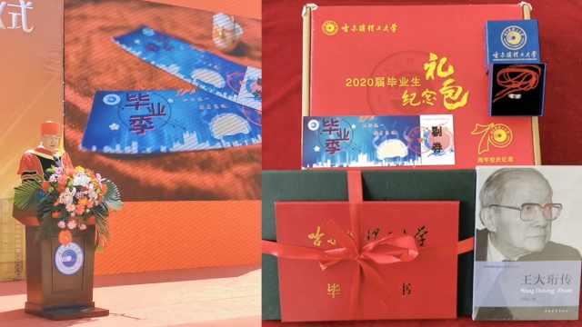 东北高校送毕业生8000份无限期饺子券:欢迎随时回学校吃饺子