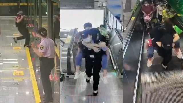 柔弱肩膀有大能量!地铁黄灯闪起,女辅警吃力背起晕厥女乘客