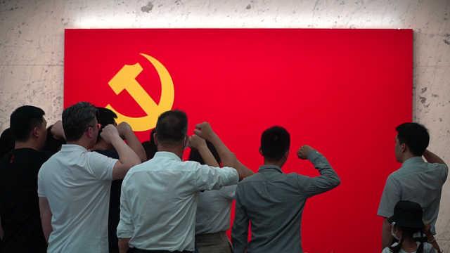 99周年!我们一起走进中国共产党的诞生地纪念馆