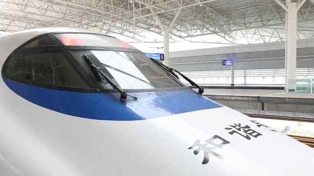 太嗨啦!乘客花式打卡沪苏通首发车