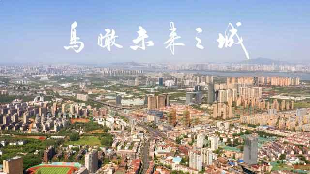 鸟瞰南京江北新区