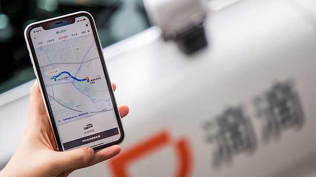 滴滴自动驾驶亮相,上海指定路段运行