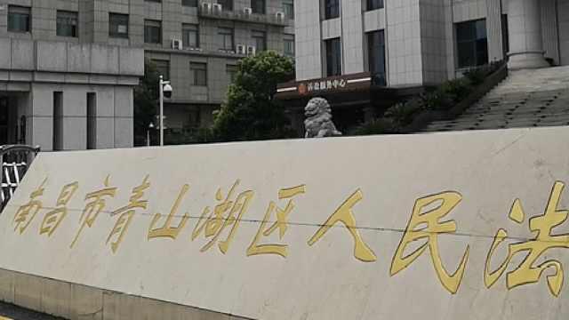 豫章书院非法拘禁案二次开庭,受害学生:要求吴军豹公开道歉