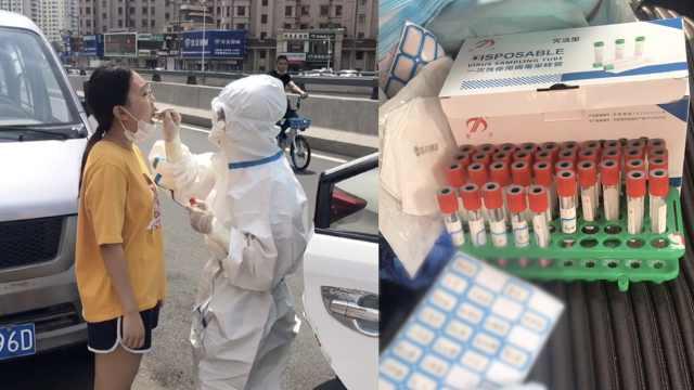 哈尔滨推出为高考生上门检测核酸服务:为避免