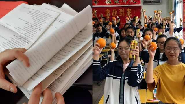 毛坦厂考生离校老师送红牛橙子:寓意牛气冲天
