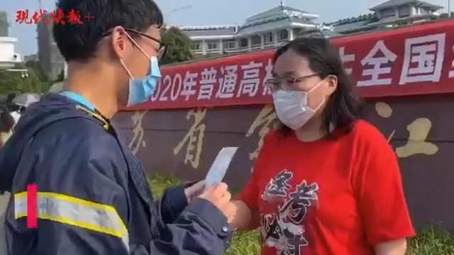 """镇江:加油!高三班主任穿""""逢考必过""""T恤为考生打气"""