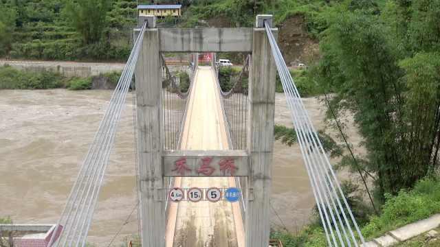 【云南】怒江大峡谷又见新溜索