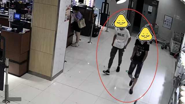 惯犯偷走搭档手机,两人闹到警局互相举报:查