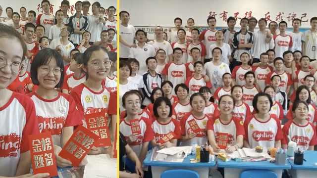 高考结束衡水中学一班级所有同学收到红包,老师