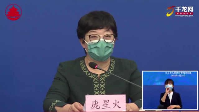 北京通报2例老人孩子被家人传播案例