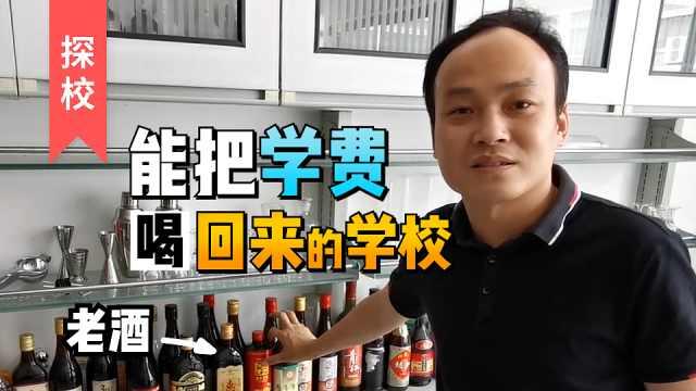 """【探校】黄酒是如何被白酒""""打败""""的"""