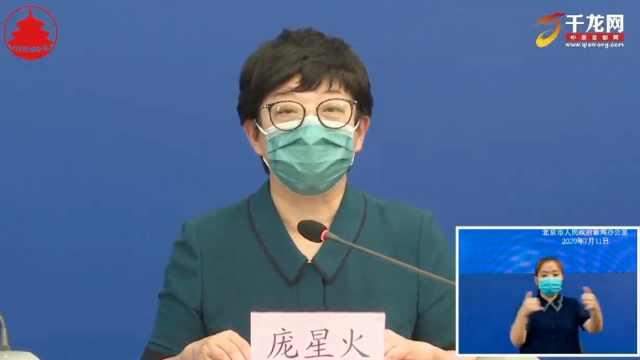北京一确诊者感染12人:污染居住场所公共环境和