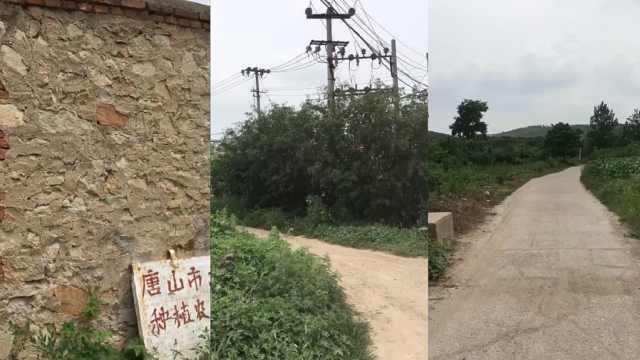 """探访唐山5.1级地震震中区域,村民感慨""""这次劲"""